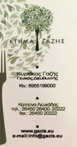 Luxury villa holiday in Greece